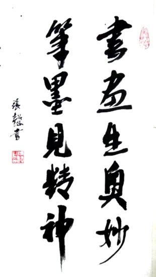 QQ图片20171218195903.jpg