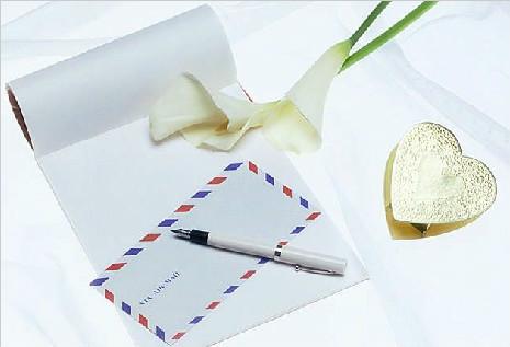 """给我亲爱的""""孩子""""的一封信"""