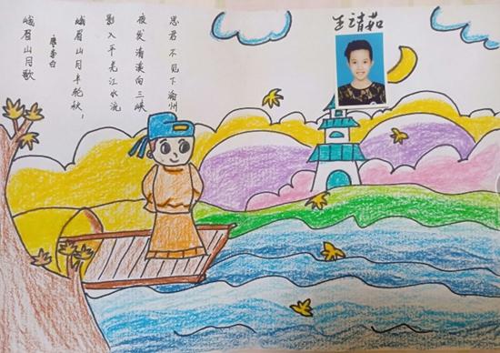 美术儿童B组《渡》金奖:王靖茹.jpg