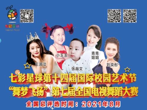 QQ图片20210214185717.jpg